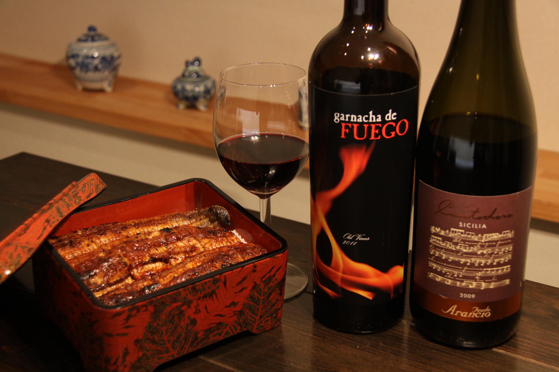 鰻、ワイン